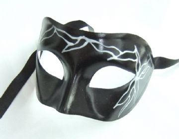 Black Mask with white design